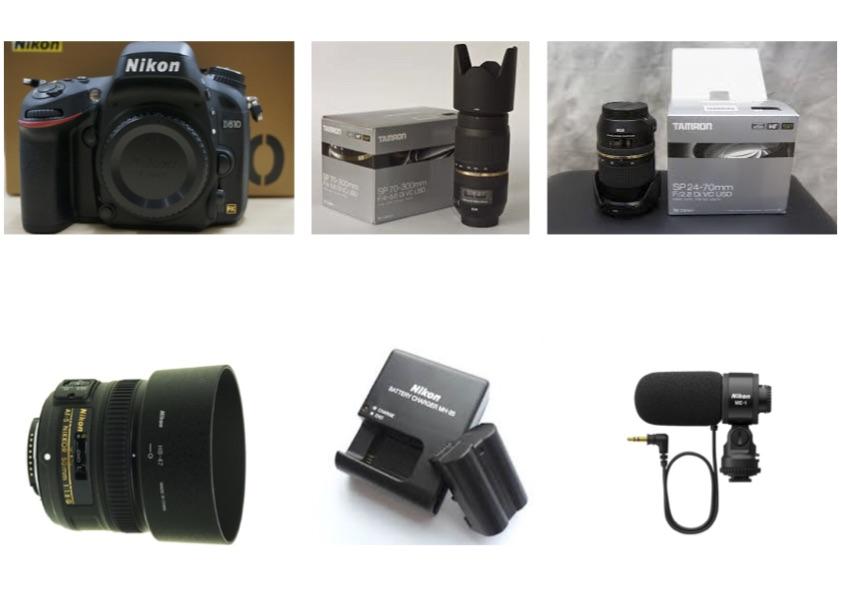 Vendita Nikon d610